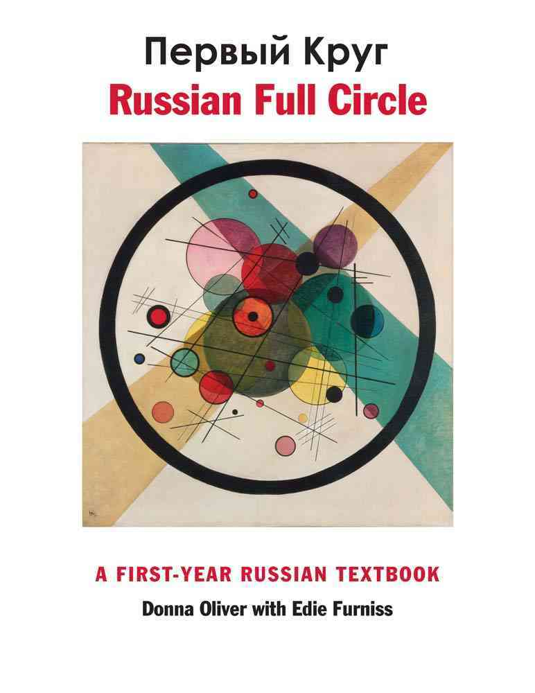 Russian Full Circle By Oliver, Donna/ Furniss, Edie